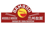 Noodle house Bamboo